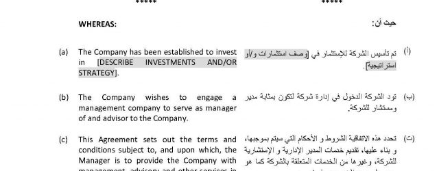 Investment Management Agreement Fileinvestment Management Agreementpdf Wikimedia Commons