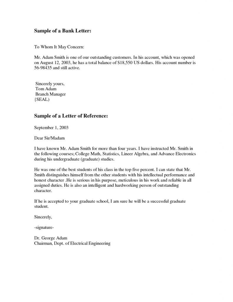Personal Loan Agreement Letter Bank Letter Format In Hindi Copy Business Loan Agreement Template